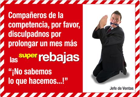 rebajasfebrero-blog.jpg