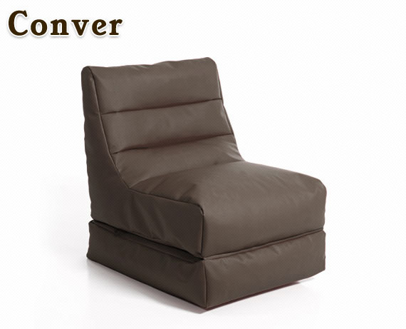 pouf-conver-marron