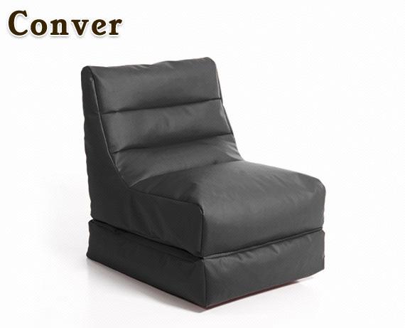 pouf-conver-negro