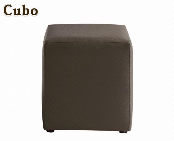 pouf-cubo-marron